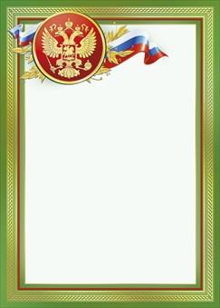 Поздравительные грамоты открытки