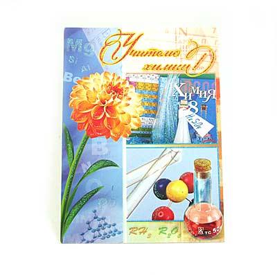 Букеты из живых цветов с конфетами своими руками 70